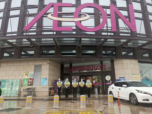 热烈祝贺我司成功入驻惠州永旺购物中心