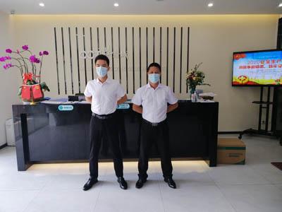 热烈祝贺我司与深圳华侨城集团公司成功合作
