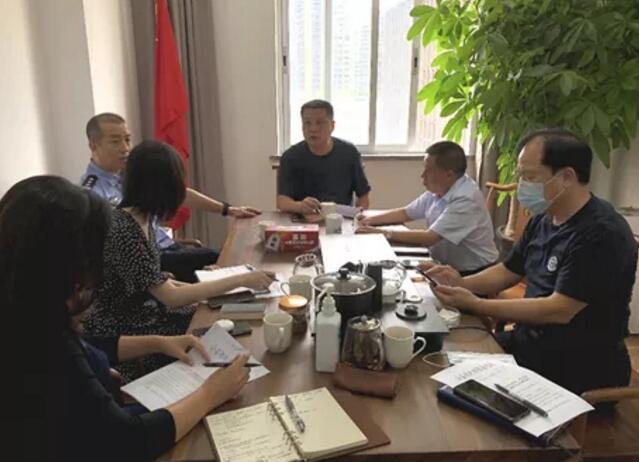 深圳市保安协会召开保安行业主题宣传日活动部署会