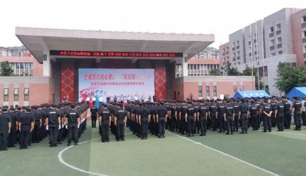 重庆市保安协会组织开展主题宣传日活动