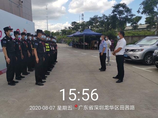 铁保宏泰保安为合作客户单位开展消防安全培训及消防演练