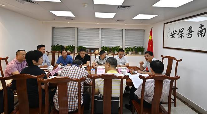 广州市保安协会一行到省保安协会座谈交流