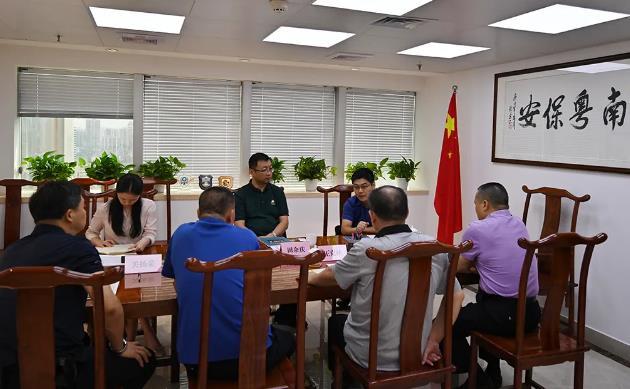广东省继续教育协会一行到广东省保安协会座谈交流