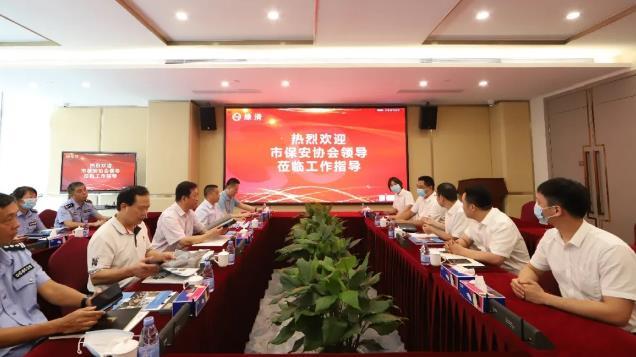 深圳保安协会曲晓顺会长一行到绿清集团调研指导
