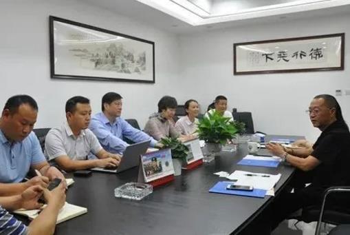 中保华安集团到访四川省保安协会交流工作