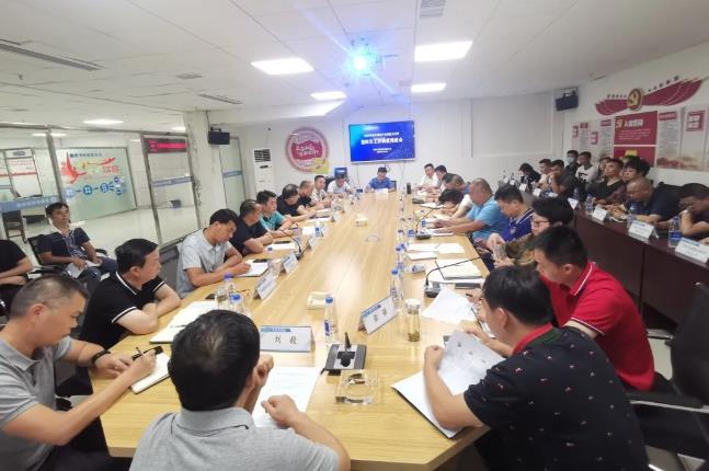 贵阳市保安协会召开2020年市保安行业技能比武调度会