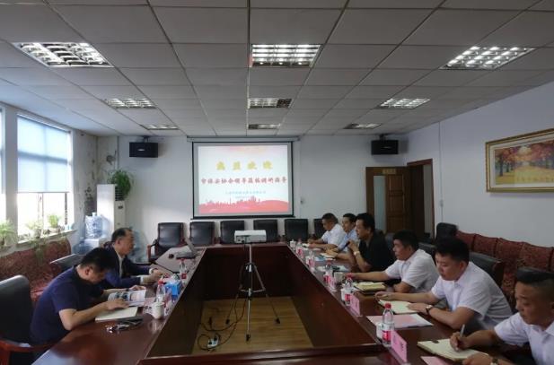 上海市保安服务行业协会走访调研上海保安服务公司