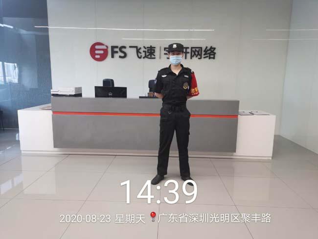 热烈祝贺我司铁保宏泰与宇轩网络合作成功