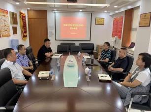 天津市保安协会召开优化行业服务发展会议