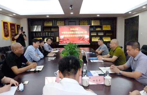 中保华安保安集团到武汉市保安行业协会参观交流