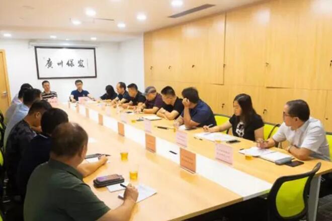广州市保安协会召开优化保安行业营商环境座谈会