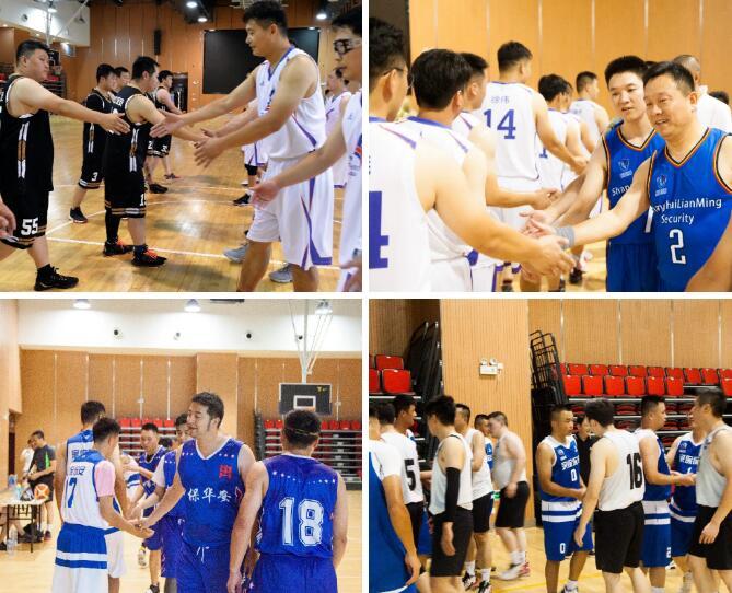 """上海市保安服务行业协会""""抗疫杯""""篮球赛进八强"""