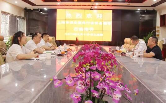 上海市保安服务行业协会一行到汉仁保安走访调研