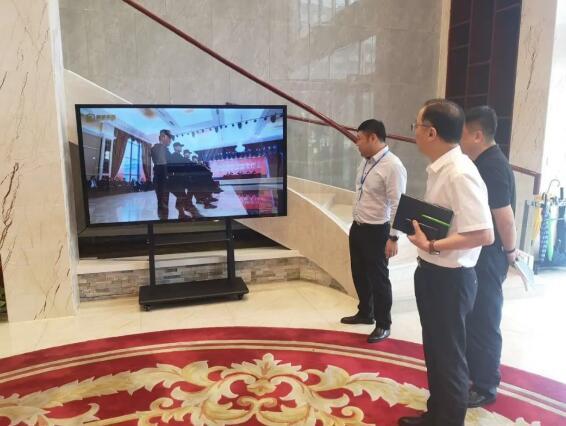 上海市保安服务行业协会走访调研上保保安服务有限公司