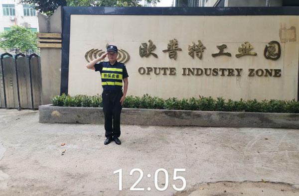 大型工业园保安服务