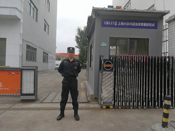 工厂园区保安
