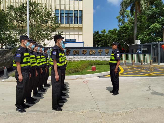 校园保安服务