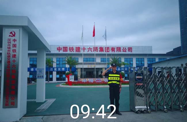 厂区安保护卫