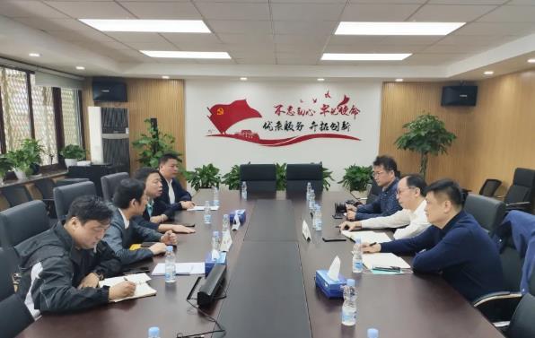 上海市保安服务行业协会走访上海市物业管理行业协会