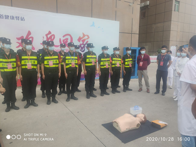 铁保宏泰保安公司开展培训心肺复苏、突发事件培训