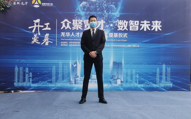 深圳龙华人才街区项目开工奠基仪式安保护卫活动