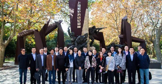 上海市保安服务行业协会组织保安企业就宣传报道工作开展团建活动