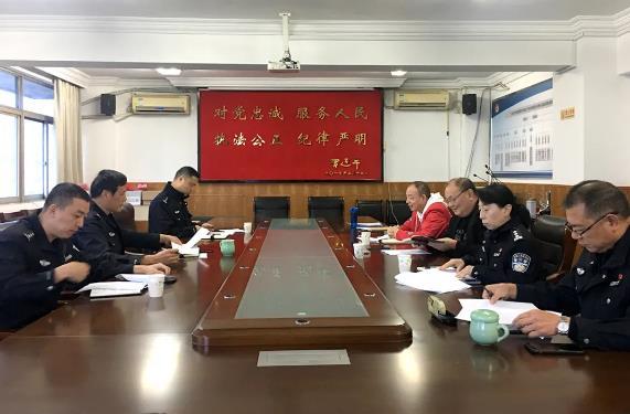 宁波市保安协会召开会长办公会议