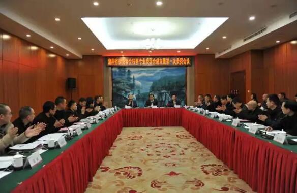 湖南省保安协会技防委员会委员会议在娄底召开