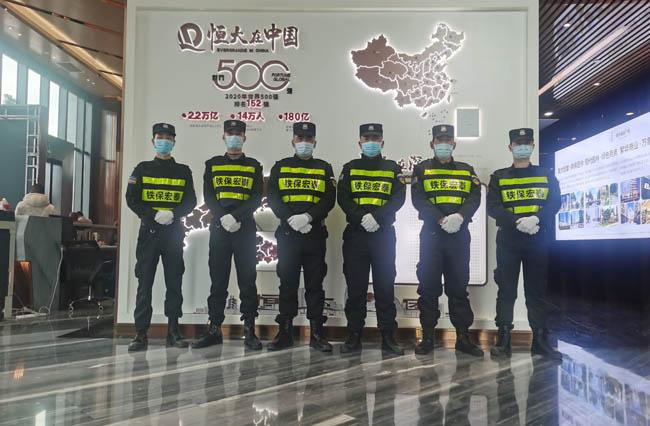 深圳恒大都会广场楼盘开盘营销中心安保护卫活动