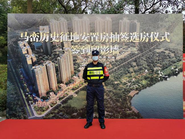 深圳市坪山区马峦街道征地安置房抽签选房仪式安保护卫活动