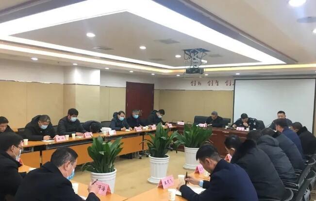 宿迁市保安协会召开第三届理事会第五次会议