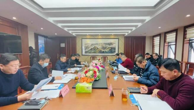 武汉市保安行业协会召开第二届第三次会长办公会