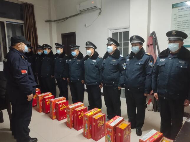 三门峡市保安公司为全体员工发春节暖心福利