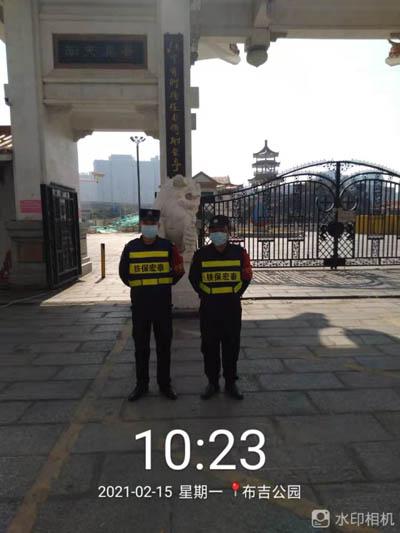 铁保宏泰保安公司保安队员尽心尽责履行岗位职责