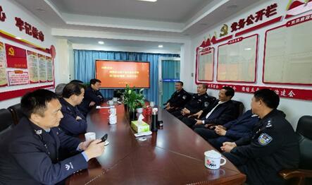 湖南省公安厅治安总队到湖南省保安协会走访慰问