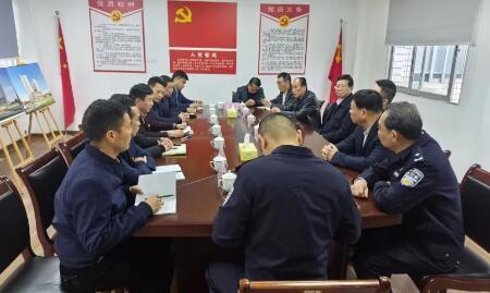 福建省保安协会一行到漳州金盾保安集团调研走访