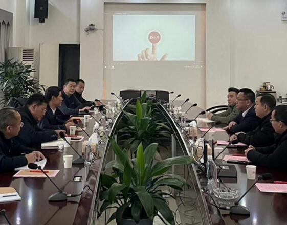 湖南省保安协会赴湖南红网新媒体集团调研