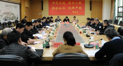 湖南推动保安服务行业高质量发展座谈会