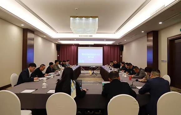 浙江省保安协会监事会2021年第一季度工作会议在衢州召开
