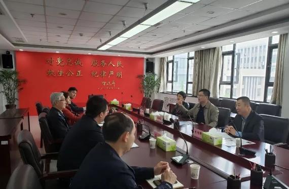 西安市保安协会与陕西警官职业学院开展交流座谈活动