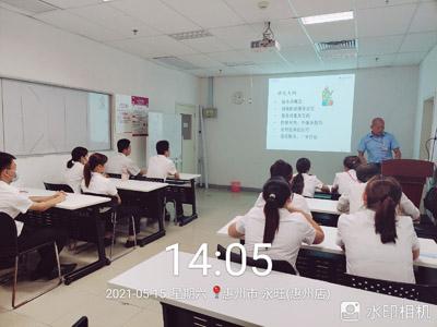 惠州永旺商场驻点安保培训商场员工服务