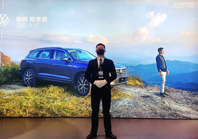 深圳会展中心上汽大众车展安保护卫活动