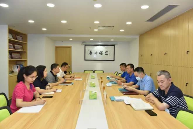 广州治安管理支队领导到广州保安协会调研指导工作