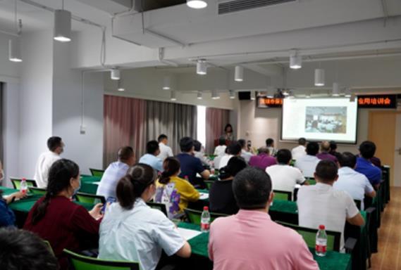 深圳保安协会组织开展《深圳市保安服务最低成本价标准(修订版)》 应用培训活动